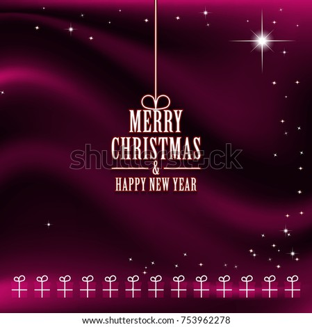 Merry Christmas and Happy New Year greeting card with gift boxes. Vector background