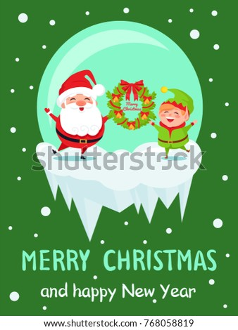 Merry christmas happy new year poster stock vector 768058819 merry christmas and happy new year poster with elf and santa in crystal ball greeting everyone m4hsunfo