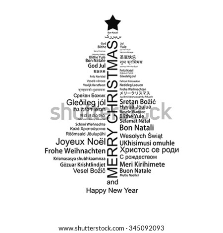 Merry Christmas And Happy New Year Text Word Tag Cloud Shaped As A Tree Vector