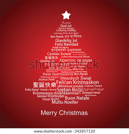 Merry Christmas and Happy New Year word Tag Cloud shaped as a tree, Greeting Card with text