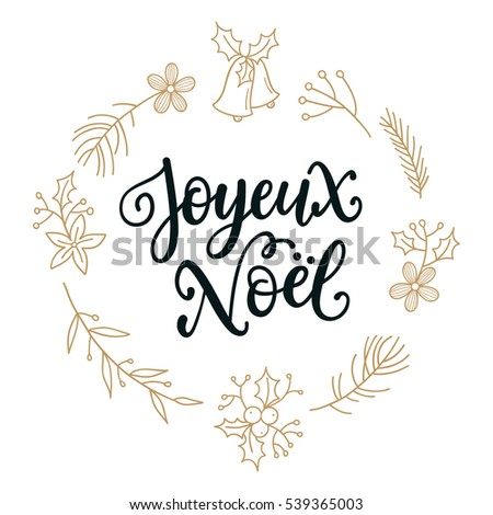 Merry christmas card design greetings french stock vector hd merry christmas card design with greetings in french language joyeux noel phrase with holiday wreath m4hsunfo