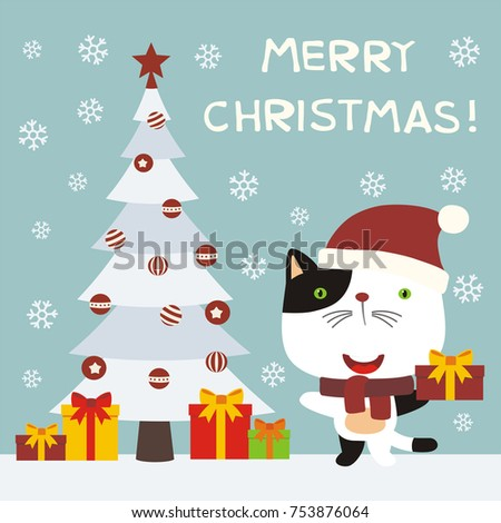 Vintage Merry Christmas Card Vector Funny Stock Vector 159428264 .