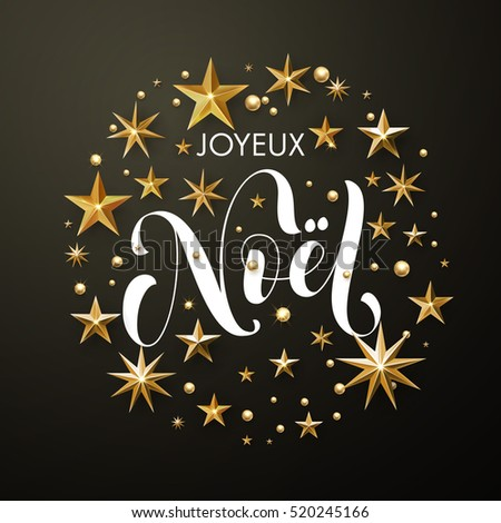 merry christmas french joyeux noel greeting card of gold glitter stars vector wreath of stars