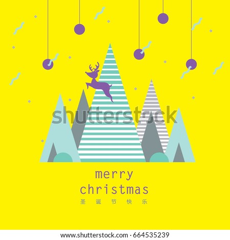 Merry christmas greetings geometrical background design stock vector merry christmas greetings with geometrical background design and reindeer icon chinese words translations m4hsunfo