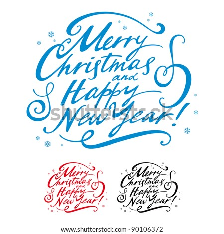 Merry Christmas Happy New Year winter holidays - stock vector