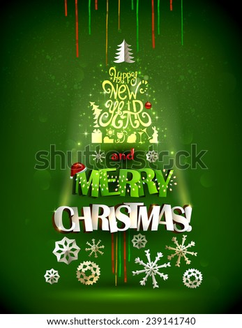 Merry Christmas inscription and Happy New Year! - stock vector