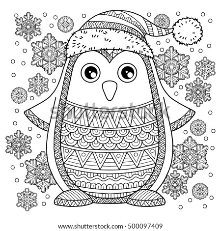 Christmas adult coloring pages amazing inspiration for Adult christmas coloring pages
