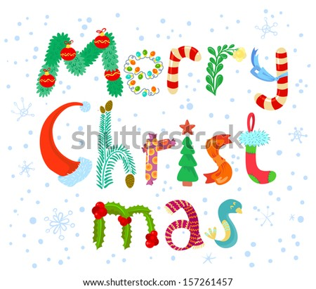 Christmas Letter S Decoration Stock Photos, Royalty-Free Images ...