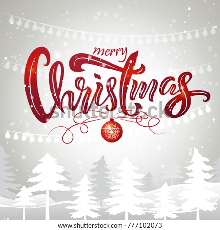 Merry Christmas Scenery Christmas Tree Ball Stock Vector 777102073 ...
