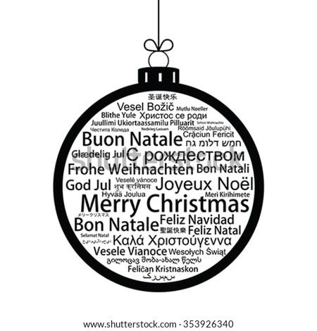 Merry Christmas tag cloud shaped as a Christmas ball, vector - stock vector