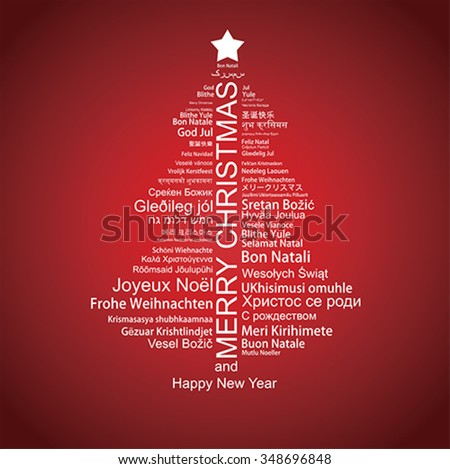Merry Christmas Tag Cloud shaped as a Christmas tree - stock vector