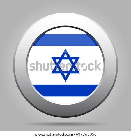 metal button with the national flag of Israel on a gray background - stock vector