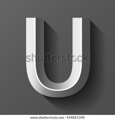 Metal font with bevel, letter U vector - stock vector