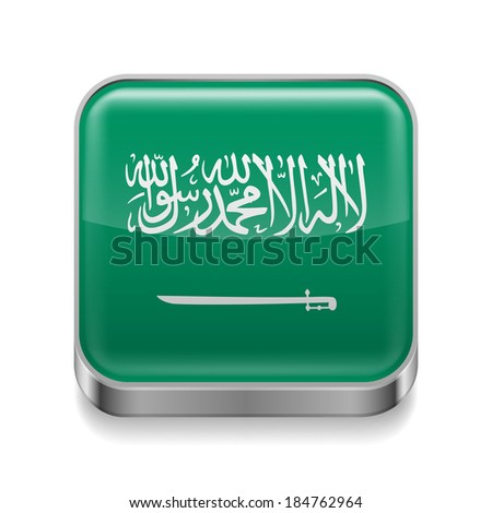 Metal square icon with flag colors of Saudi Arabia  - stock vector