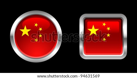 Metallic Glossy Flag series - China - stock vector