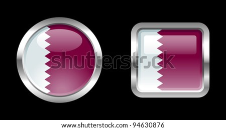 Metallic Glossy Flag series - Qatar - stock vector