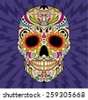 Mexican skull, the original pattern. vector illustration - stock vector