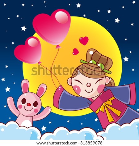 Mid Autumn Festival Holiday - stock vector