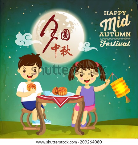 Mid Autumn Festival vector background - stock vector