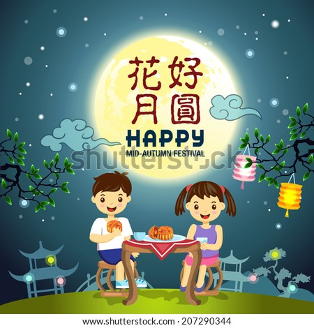 Mid Autumn Festival vector background with enjoying mooncake - stock vector