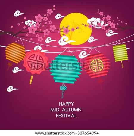 Mid Autumn Festival vector background with lantern and plum blossom - stock vector