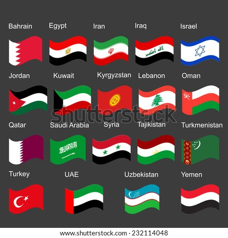 Middle east vector flag set of states. high detailed illustration isolated on black background. Middle east countries collection illustration. Asia icon of middle east states.  - stock vector