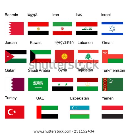 Middle east vector flag set of states. high detailed illustration isolated on white background. Middle east countries collection illustration. Asia icon of middle east states.  - stock vector