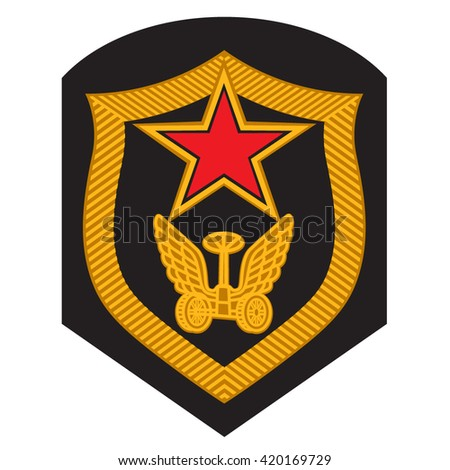 Military Emblem Badge Chevron Russian Army Stock Photo Photo
