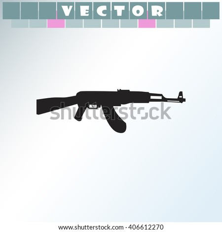 Military icon. - stock vector