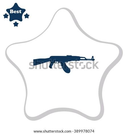 Military machine, automatic. Vector icon. - stock vector