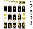 Military ranks and insignia of the world. The illustration on a white background. - stock vector