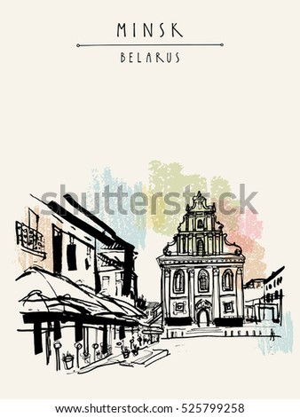Minsk, Belarus, Europe. Old town square. Cozy European town with a church. Hand drawn postcard, poster, calendar or book illustration. Vector