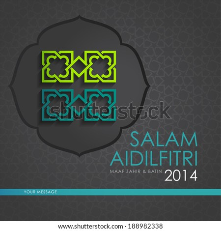 "Modern aidilfitri graphic design. Salam Aidilfitri literally means celebration day. Maaf zahir & batin means ""I seek forgiveness (from you) physically and spiritually""  - stock vector"