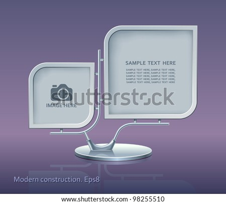 Modern construction, 3D, vector, design, Eps8 - stock vector