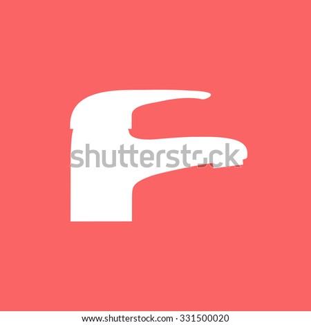 Modern Faucet icon. - stock vector