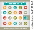 Modern flat design vintage web icons set 1, on circles - stock vector