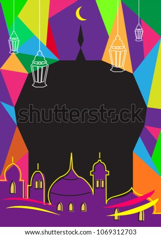 Modern islamic ramadan themed poster greeting stock vector royalty modern islamic ramadan themed poster or greeting card template editable clip art m4hsunfo