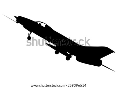 Modern jet fighter on a white background - stock vector