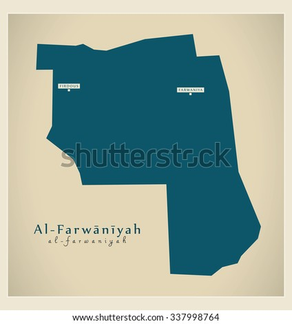 Farwaniya Images Stock Photos Vectors Shutterstock
