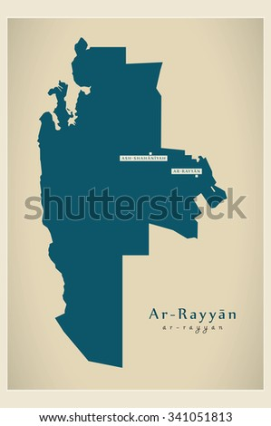 Arrayyan Stock Images RoyaltyFree Images Vectors Shutterstock