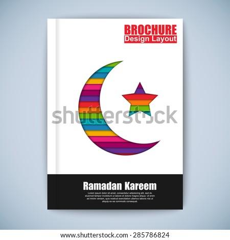 Modern ramadan kareem brochure vector design template - stock vector