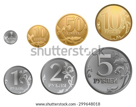 Modern Russian coin rubles