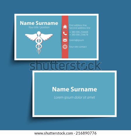 Modern Simple Business Card Template Vector Stock Vector 216890776 ...