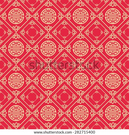Modern stylish texture geometric tiles wallpaper pattern background in retro style for your design vector illustration - stock vector