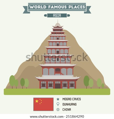 Mogao Caves, Dunhuang. Famous Places of China - stock vector