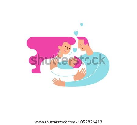 Mom Dad Hugging Cuddling Their Baby Stock Photo Photo Vector