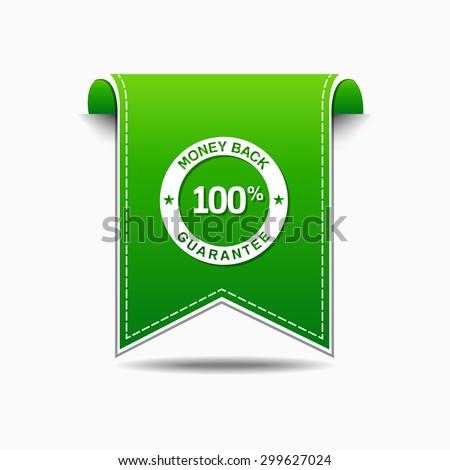 Money Back Green Vector Icon Design - stock vector