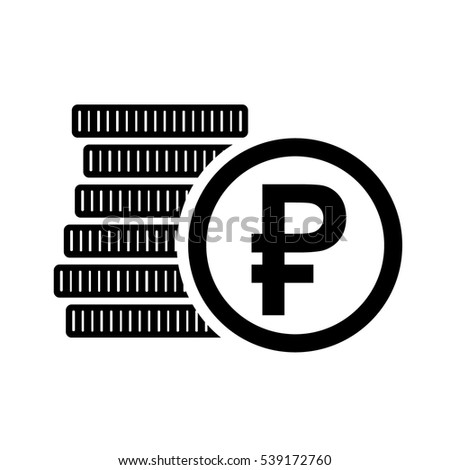 Money Six Coins Russian Ruble Icon Stock Vector 539172760 Shutterstock