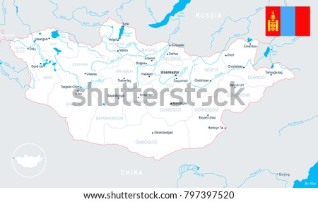 Mongolia map and flag - High Detailed Vector Illustration