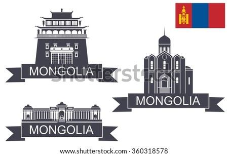 Mongolia. Vector. Silhouette. Icon. Sign. Set